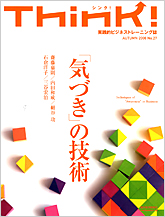 2008091100007023-1.jpg